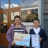 Конкурс права человека глазами ребенка победители